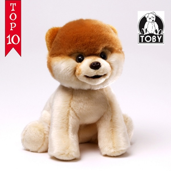 Boo World\'s Cutest Dog Gund Stuffed Animal