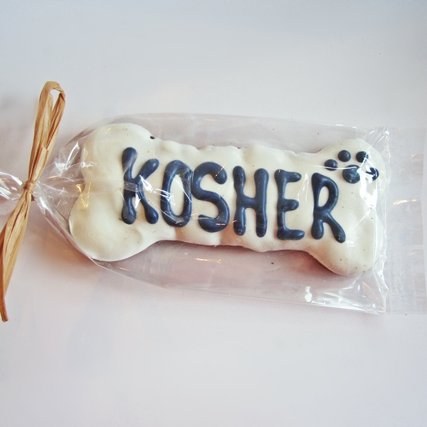 Large Kosher Dog Bone Treat