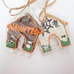 Large Haunted House Halloween Dog Treat